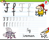 how to write letter F worksheet for kids