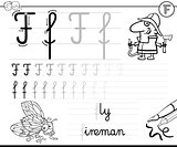 learn to write letter F workbook for kids