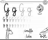 learn to write letter G workbook for kids