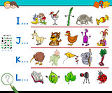 first letter of a word workbook game