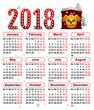 2018 year of yellow dog in Chinese calendar