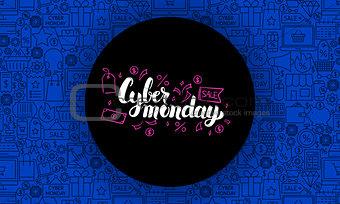 Cyber Monday Website Banner