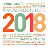 Happy new year card from the world