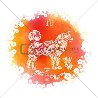 Chinese New Year festive vector card Design with Dog, zodiac symbol of 2018 year, on watercolor background Chinese Translation: Happy New Year, dog.