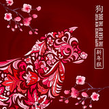 2018 Happy New Year greeting card.year of the dog. Chinese New Year with hand drawn doodles. Vector illustration. Chinese Translation: Happy New Year, dog