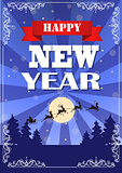 Vintage vector New year card design