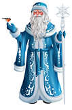 Blue Russian grandfather frost. Russian Santa Claus Saint Nicholas