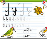 how to write letter Y worksheet for kids