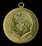 Antique USSR medal.