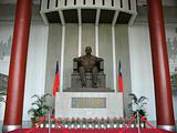 Sun-Yat-Sen Memorial Hall