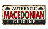 Authentic macedonian cuisine vintage rusty metal sign