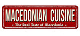Macedonian cuisine vintage rusty metal sign