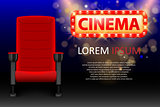 Banner design for the cinema. Realistic red comfortable cinema seats. Movie theater poster with rows and Lights. Vector illustration.