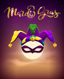 Invitation to Mardi Gras Party. Full moon, mask and clown cap symbols holiday mardi gras fatty Tuesday