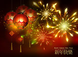Vector Chinese New Year Paper Graphics.