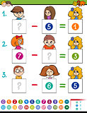 maths subtraction game with kid characters