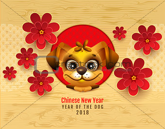 2018 Chinese New Year of yellow dog of lunar calendar. Dog head greeting card