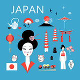 Vector set of different elements for design Japan