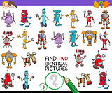 find two identical robots game for children