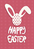 Happy Easter greeting card with rabbit, bunny and text on red background A4