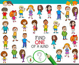 find one of a kind game with children characters