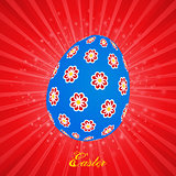 Blue decorated Easter egg on Red Star burst