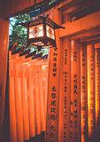 Lantern in Fushimi Inari Taisha shrine, Kyoto, Japan