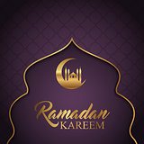 Elegant Ramadan Kareem background