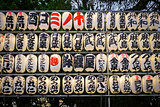 Paper lanterns in Senso-ji temple, Tokyo, Japan