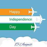 Happy Independence day. India