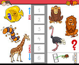 educational game with large and small animals