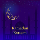 Ramadan Kareem greeting template of an Islamic crescent and a mosque.