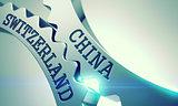 China Switzerland - Mechanism of Metal Gears. 3D.