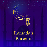Ramadan Kareem greeting template of an Islamic crescent with an Islamic lantern and a mosque.
