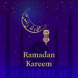 Ramadan Kareem greeting template of an Islamic crescent with an Islamic lantern and a mosque.