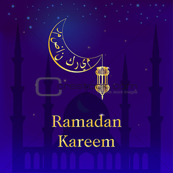 Image 7482637: Ramadan Kareem greeting template of an Islamic crescent with  an Islamic lantern and a mosque