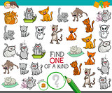 find one of a kind game with cat characters