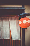 Traditional japanese lantern, Gion district, Kyoto, Japan