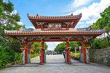 Shureimon Gate in Shuri castle in Okinawa, Naha, Japan