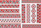 Set of 12 Ethnic Patterns for Embroidery Stitch with Roses
