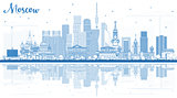 Outline Moscow Russia Skyline with Blue Buildings and Reflection
