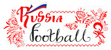 Russia football text ornate greeting card with floral frame