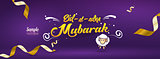 Beautiful Eid al Adha Mubarak Typography text vector template design