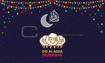 Eid Al Adha Mubarak Funky art Vector Background Design Concept