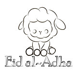 Muslim holiday Eid al-Adha, kurban bairam, image of a lamb on an isolated background