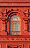 Museum. Window.