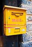 Still no mail