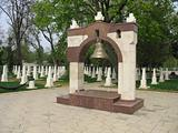 Soviet veterans memorial