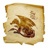 Dragon Zodiac icon, isolated on white background.