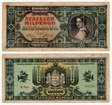 vintage hungarian banknote from 1946